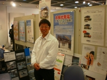 和歌山エコライフのブログ