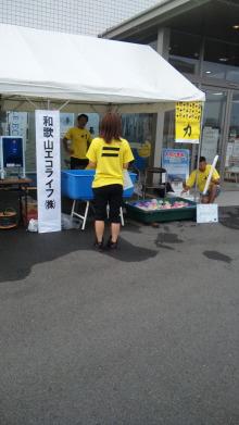 和歌山エコライフのブログ-110821_101652.jpg